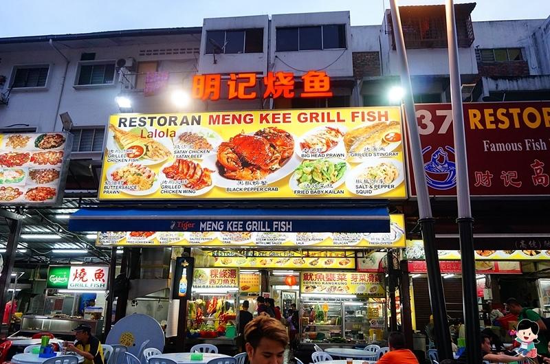 馬來西亞自由行.馬來西亞旅遊2017.吉隆坡雙子星塔.雙峰塔.亞羅街夜市.三井Outlet Park.馬來西亞退稅.必買伴手禮.