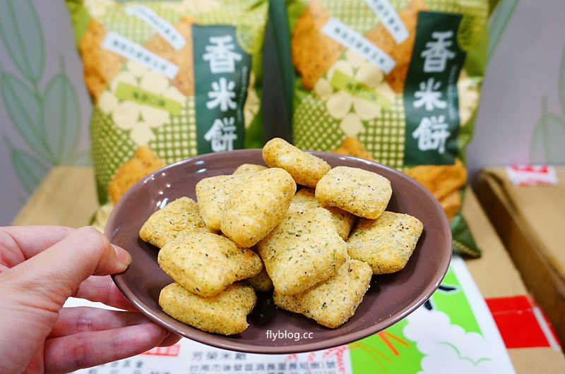 2017台灣農糧精品展銷會.世貿三館.