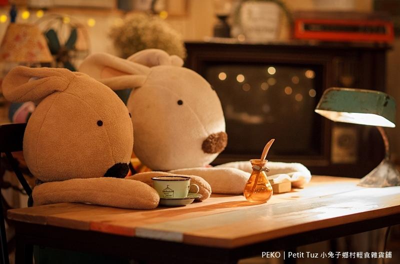 小兔子鄉村輕食雜貨鋪.Petit Tuz.板橋美食.板橋 小兔子.板橋早午餐.南法鄉村風餐廳.Petit Tuz菜單.板橋餐廳推薦.