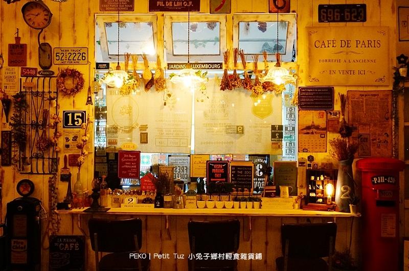 小兔子鄉村輕食雜貨鋪.Petit Tuz.板橋美食.板橋咖啡廳.板橋早午餐.南法鄉村風餐廳.板橋餐廳推薦.不限時.
