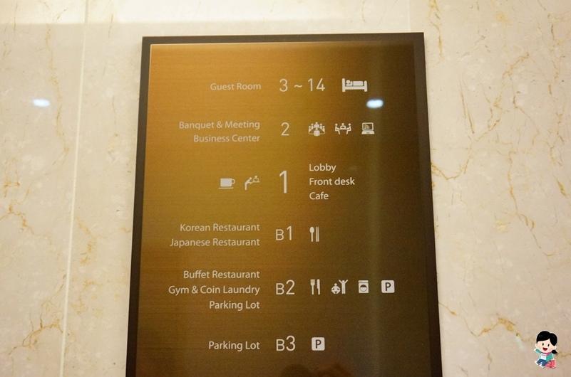 Center Mark Hotel.首爾中心馬克酒店.仁寺洞住宿推薦.仁寺洞.鐘路區.首爾住宿.首爾酒店.