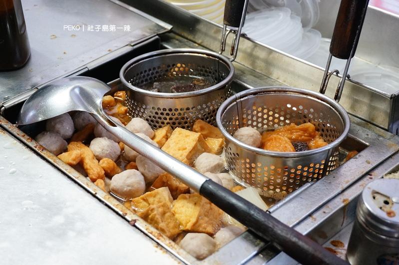 台北美食.士林美食.社子島第一辣.真正辣.真正香.麻辣醬.延平北路七段美食.