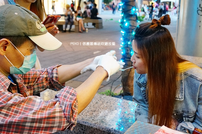 吹糖.吹糖人.吹管吹糖.台北吹糖.信義區吹糖.台灣吹糖.傳統技藝.台灣旅遊.