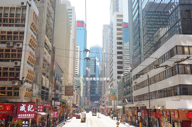 香港電車全景遊.發現老香港.TRAM TOUR RAMIC.香港叮叮車.香港自由行.