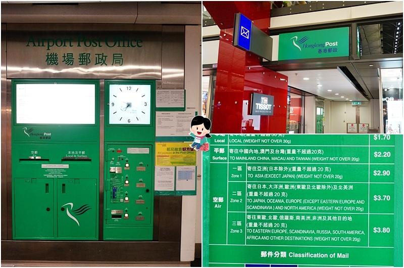 香港明信片郵資