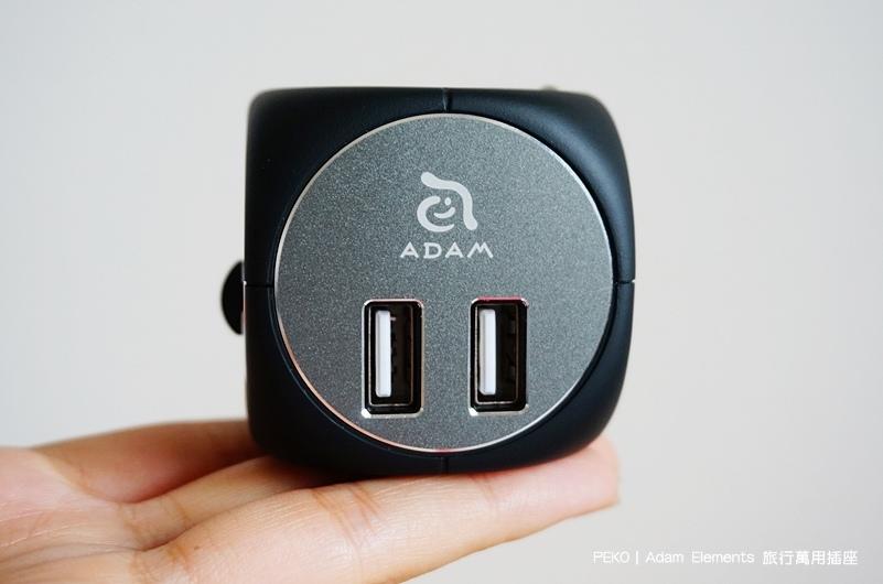 Adam Elements.旅行萬用插座.萬用轉接頭.旅行必備.旅行萬用轉接頭.
