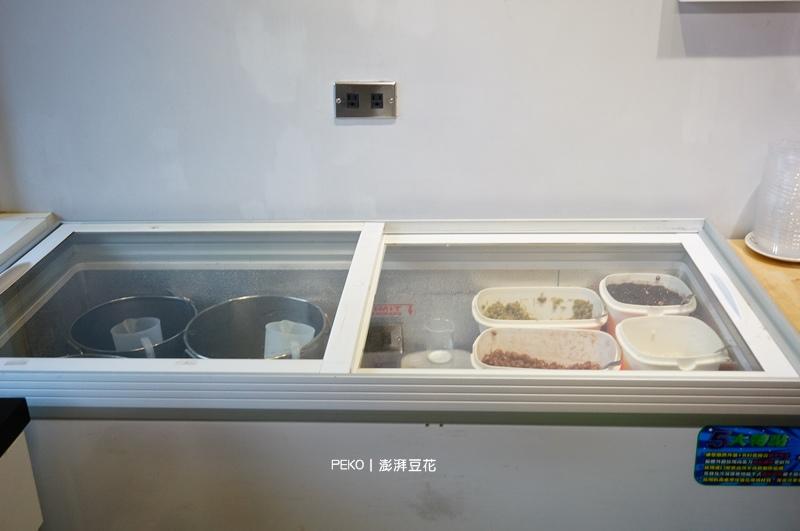 澎湃豆花.桃園美食.龍潭美食.桃園豆花推薦.豆漿豆花.寒天豆花.