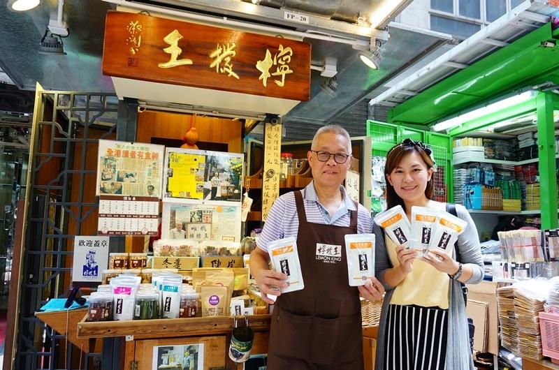 香港必買伴手禮。上環永吉街檸檬王 附價格表
