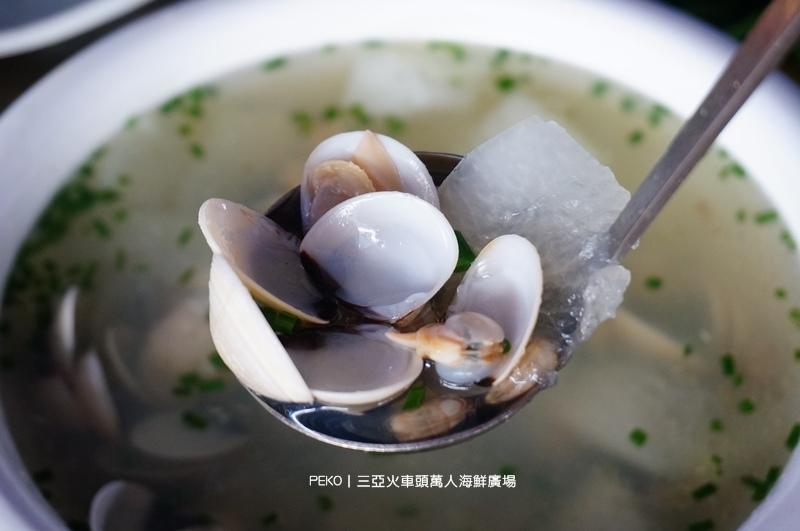 三亞火車頭萬人海鮮廣場.三亞美食.三亞海鮮市場.清補涼.三亞市火車站.