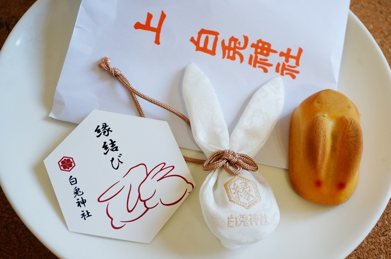 TOTTORI.日本鳥取.鳥取砂丘.白兔神社.大山G啤酒.白兔神社御守.鳥取行動巴士講座.梨男.