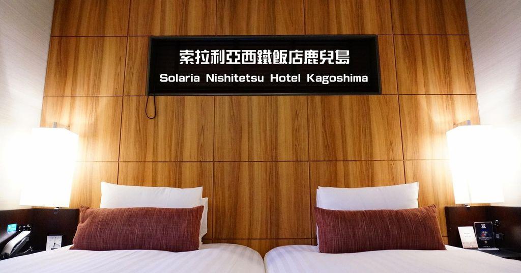 索拉利亞西鐵飯店鹿兒島.鹿兒島中央車站.鹿兒島飯店.鹿兒島住宿.Solaria Nishitetsu Hotel Kagoshima.