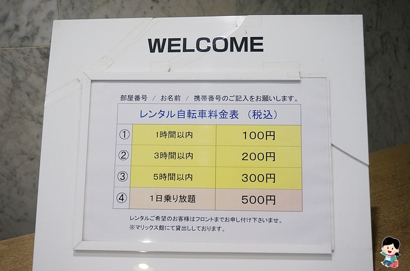 Hotel Marix.宮崎馬里克斯酒店.宮崎機場.宮崎住宿推薦.宮崎飯店.JR宮崎站.SUNQ PASS.