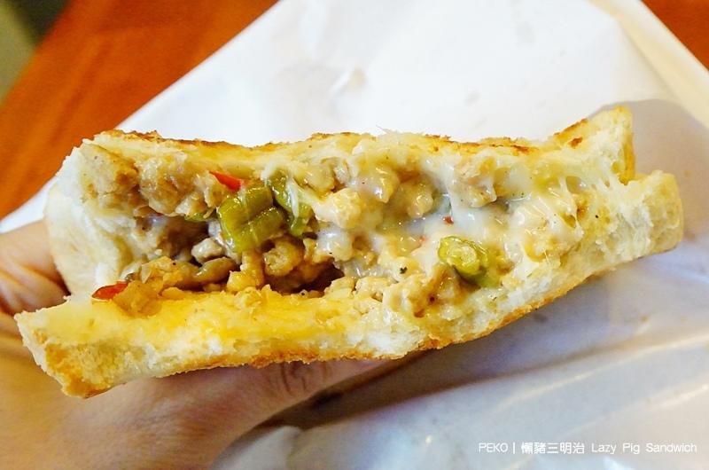 懶豬三明治.Lazy Pig Sandwich.板橋早午餐.江子翠早午餐.板橋美食.懶豬三明治菜單.