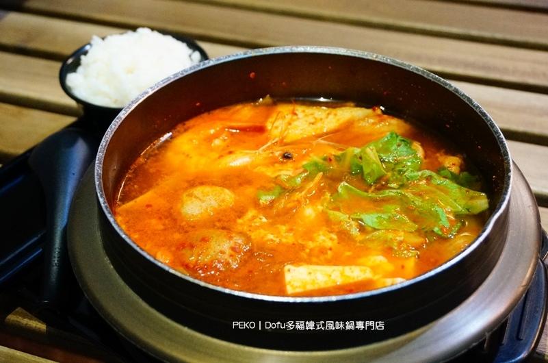 Dofu多福韓式風味鍋專門店.板橋美食.江子翠美食.板橋韓式料理.Dofu多福韓式風味鍋菜單.