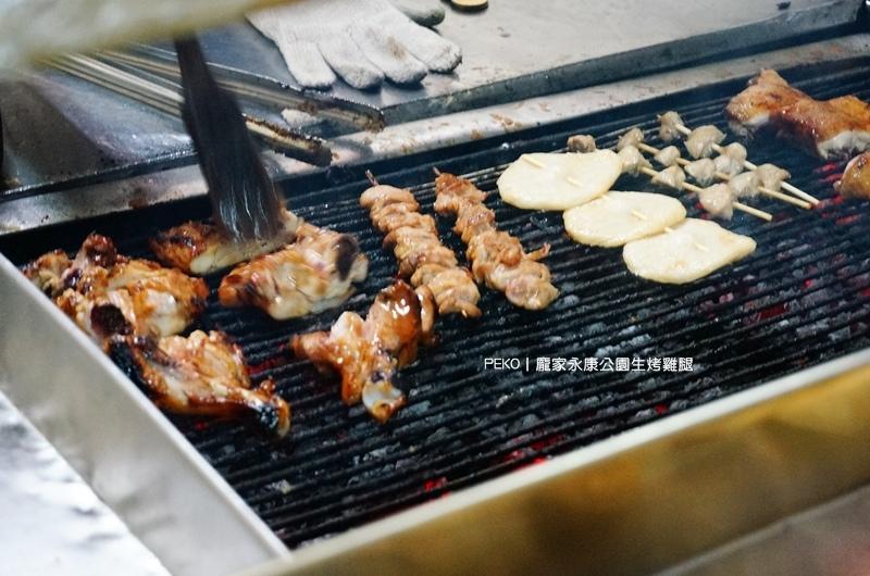 龐家永康公園生烤雞腿.樂華夜市烤雞腿.樂華夜市美食.永和美食.食尚完家.