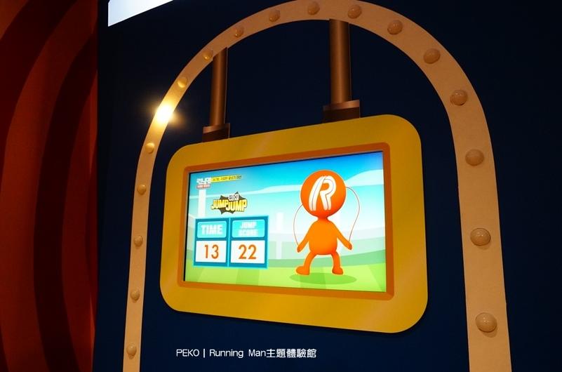 Running Man主題體驗館.Running Man體驗館.RM體驗館.SM免稅店.仁寺洞.