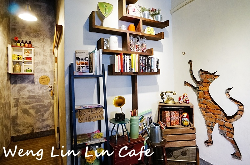 翁林林Café.翁林林咖啡.翁林林菜單.板橋美食.板橋咖啡廳.新埔站早午餐.板橋早午餐.翁翁林.