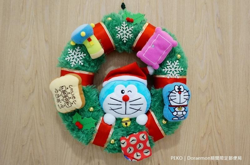 銅鑼灣小叮噹.小叮噹郵局.Doraemon Post Office.多啦A夢郵便局.銅鑼灣多啦A夢.銅鑼灣時代廣場.