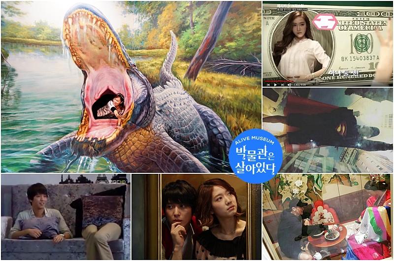 愛來魔相4D藝術館.為我著迷.EXO.智勇迷宮.仁寺洞推薦.박물관은살아있다.首爾自由行.