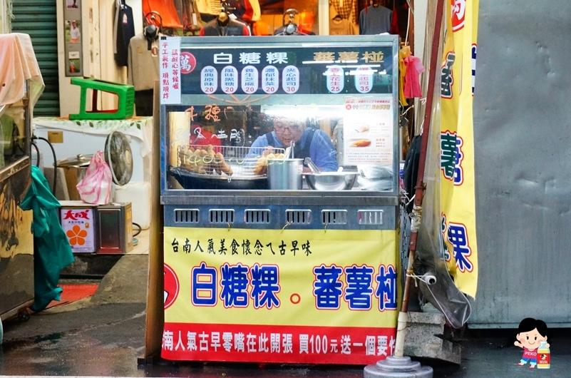 白糖粿.蕃薯椪.江子翠美食.板橋美食.台南白糖粿.江寧黃昏市場.華江市場.