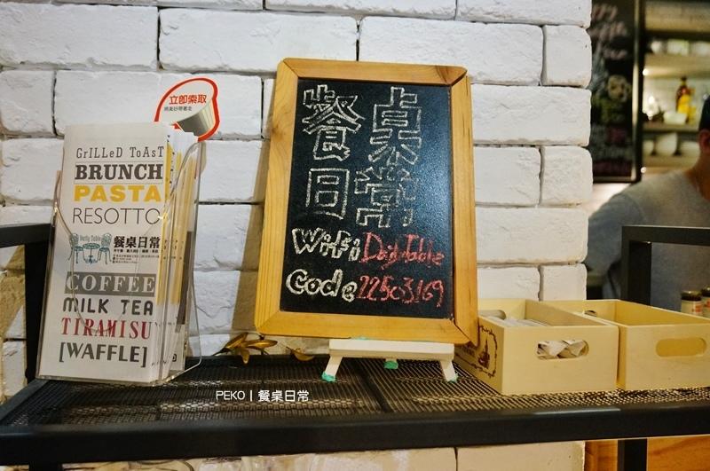 餐桌日常.板橋美食.江子翠美食.義大利麵.燉飯.板橋早午餐.不限時.