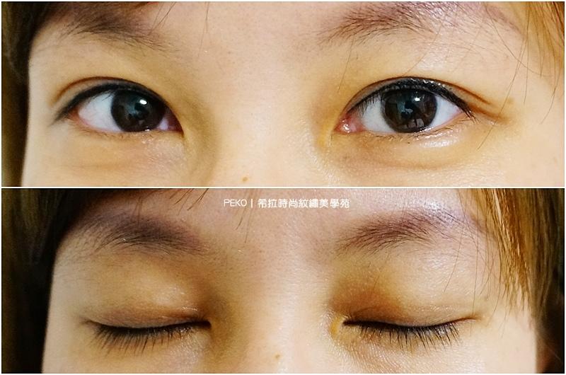 隱形眼線.韓式隱形眼線.妝感眼線.美瞳線.東區繡眼線.韓式霧眉.粉霧眉.繡眉.3D立體眼線.