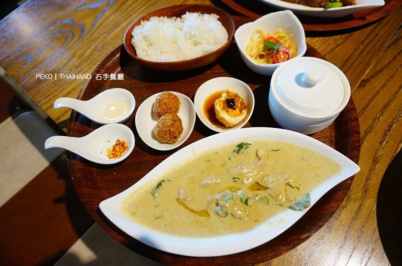 公館美食.泰式料理.右手餐廳.右手餐廳菜單.右手餐廳電話.公館餐廳.貳樓.