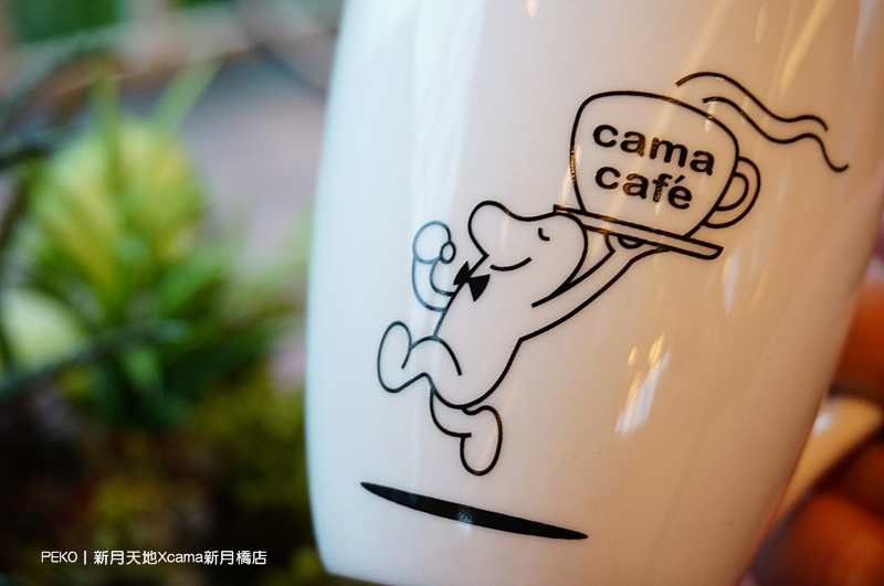 板橋美食.cama新月橋店.新月咖啡館.新月天地.板橋新月橋.水岸帝寶.cama baby.小豆仔蛋糕.