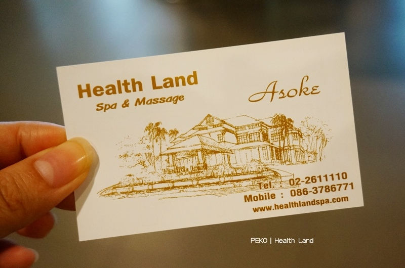 泰國.曼谷按摩.Health Land.泰式按摩.Health Land價格.Health Land Asoke.