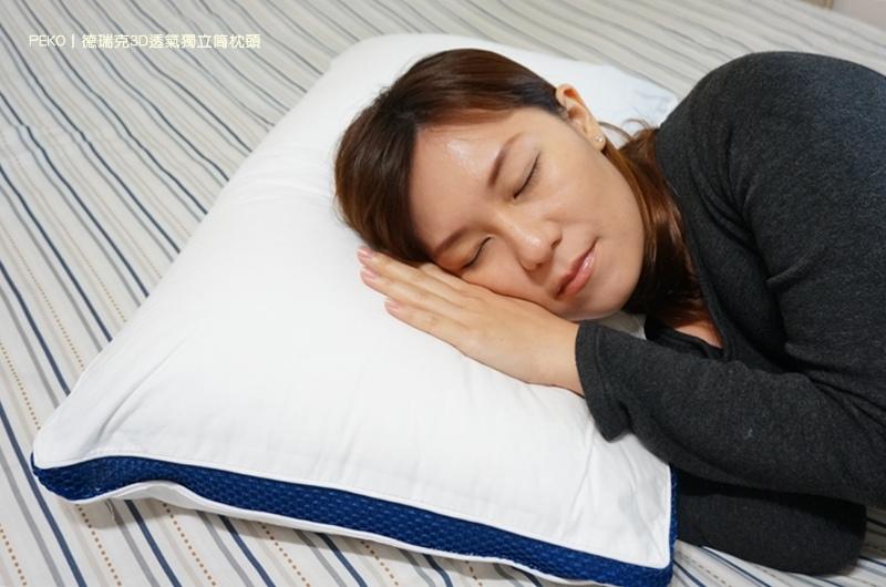 德瑞克名床.獨立筒枕頭.3D透氣獨立筒枕.德瑞克枕頭.Derek-3D透氣獨立筒枕.深層睡眠.