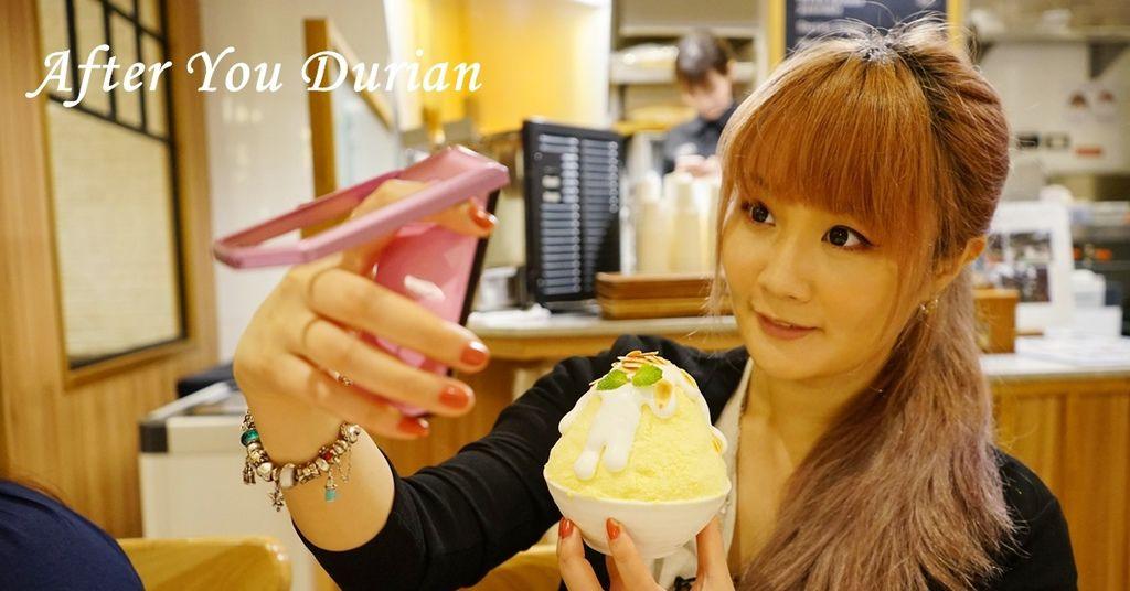 榴槤咖啡廳.After You Durian.After You cafe.曼谷美食.曼谷榴槤刨冰.榴槤糯米冰.曼谷蜜糖吐司.曼谷咖啡廳.