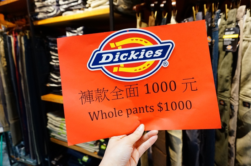 新竹特賣會.河馬特賣會.河馬商城.WHOLE MART.DICKIES.DICKIES外套.DICKIES褲子.DICKIES後背包.DICKIES帽T.