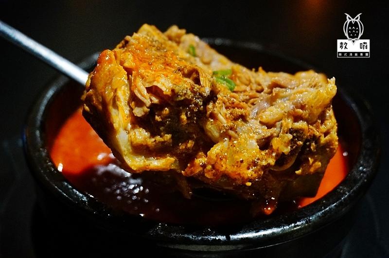 馬鈴薯豬骨湯.The Owl 敖唷.東區美食.東區韓式料理.韓式湯飯.台北韓式豬肉湯飯.馬鈴薯排骨湯.