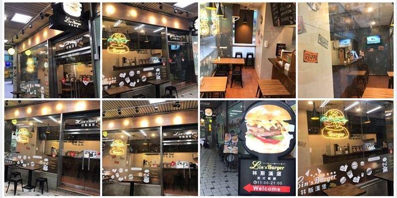 林斯漢堡美式餐廳.Lin