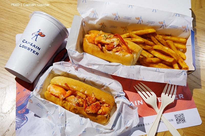 CAPTAIN LOBSTER.龍蝦堡.CAPTAIN LOBSTER菜單.龍蝦堡買一送一.Luke's lobster.信義區美食.台北龍蝦堡.