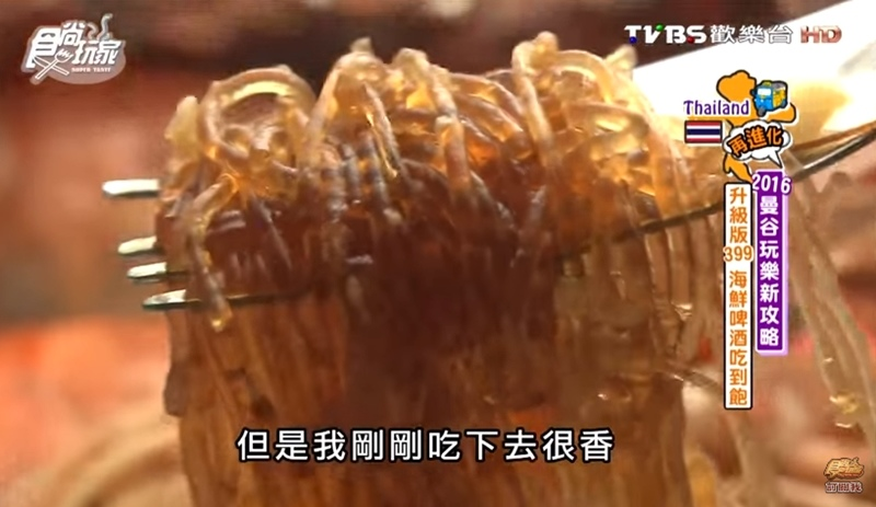 Mr.Seafood.海鮮吃到飽.曼谷吃到飽.曼谷必吃.曼谷泰國蝦吃到飽.食尚玩家推薦.Mangkorn Seafood.