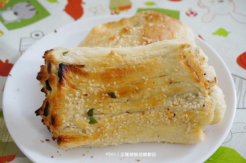 板橋美食.板橋燒餅.正隆巷燒餅.古早味燒餅.正隆巷古早味燒餅.
