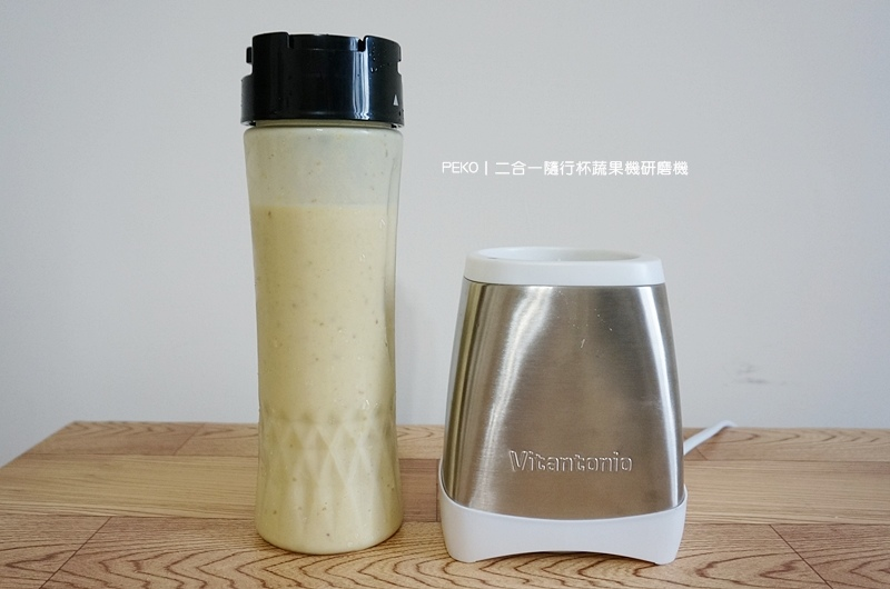 Vitantonio.二合一隨行杯蔬果機研磨機.研磨機.日本蔬果機推薦.天然味素.慢磨機.