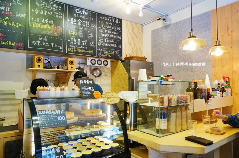 中山站烤布蕾.板橋烤布蕾.板橋美食.板橋咖啡廳.板橋甜點店.腳踏車烤布蕾.巷弄裡的噠噠聲.