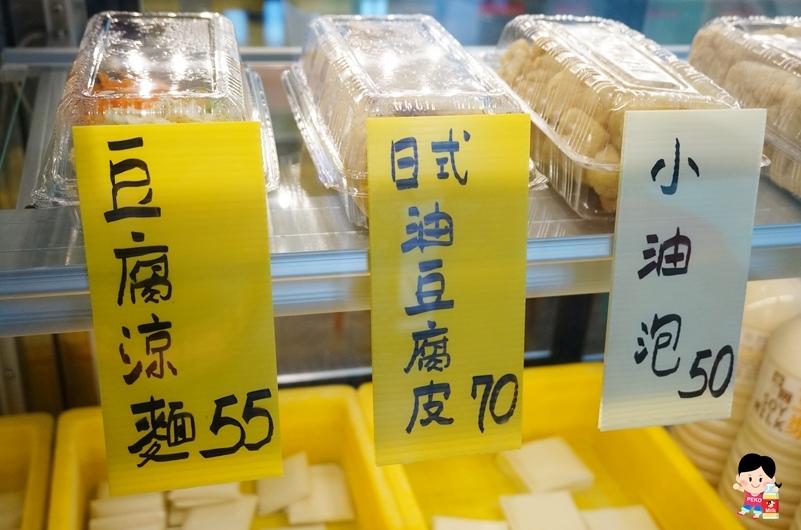 豆腐涼麵.My豆腐.板橋美食.板橋豆花.紅茶豆花.豆漿豆花.