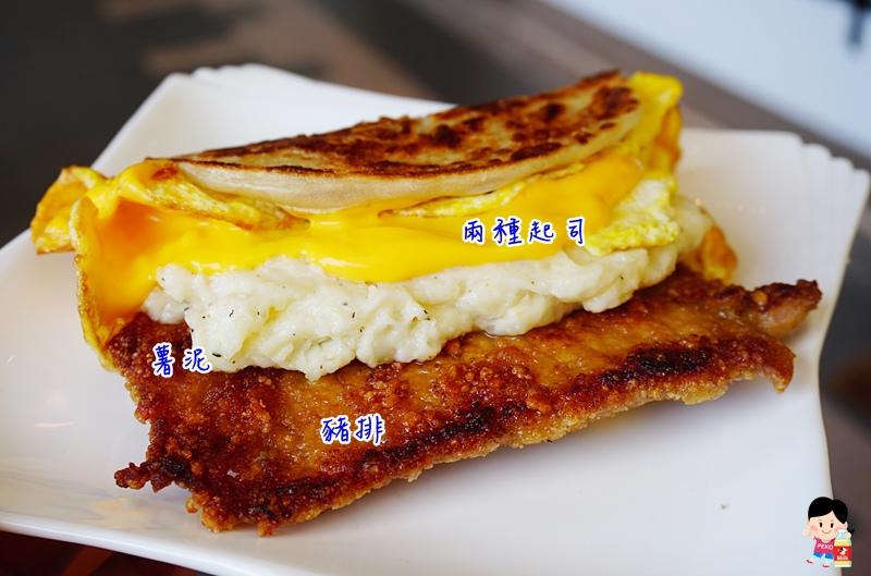 2個蛋手作蛋餅.板橋美食.板橋蛋餅.手工蛋餅.芋泥蛋餅.打嗝蛋餅.新埔站美食.2個蛋早餐.