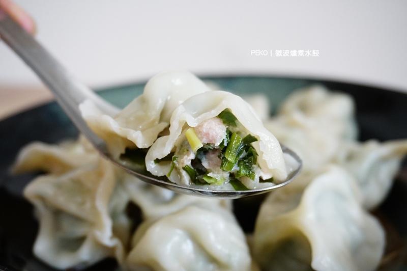 懶人料理.微波爐料理.微波爐煮水餃.鄭姐手工私房水餃.