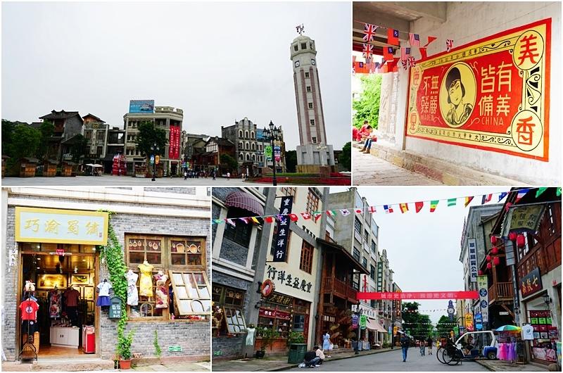 重慶景點.重慶旅遊.重慶夜景.兩江國際影視城民國街.重慶民國街.