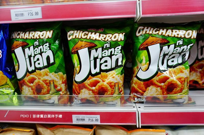 菲律賓必買伴手禮.菲律賓伴手禮.菲律賓旅遊.Harbor Point.菲律賓超市.克拉克超市.