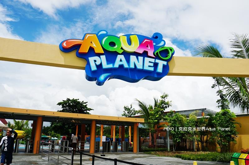 克拉克水世界.Aqua Planet.克拉克景點.克拉克水樂園.克拉克旅遊.aqua planet clark.菲律賓Aqua Planet.clark.
