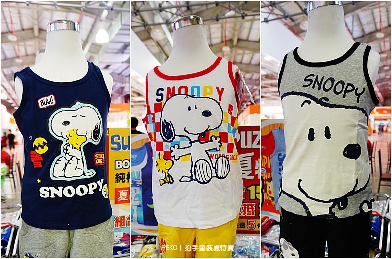 新店特賣會.安坑特賣會.PUZZLE.拍手童裝.童裝特賣會.史努比童裝.Snoopy.思夢樂.