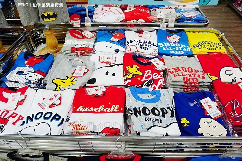 新店特賣會.安坑特賣會.PUZZLE.拍手童裝.童裝特賣會.史努比童裝.Snoopy.陽光運動公園.