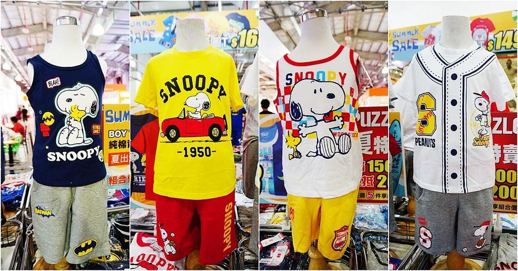 新店特賣會.安坑特賣會.PUZZLE.拍手童裝.童裝特賣會.史努比童裝.Snoopy.玩具特賣.