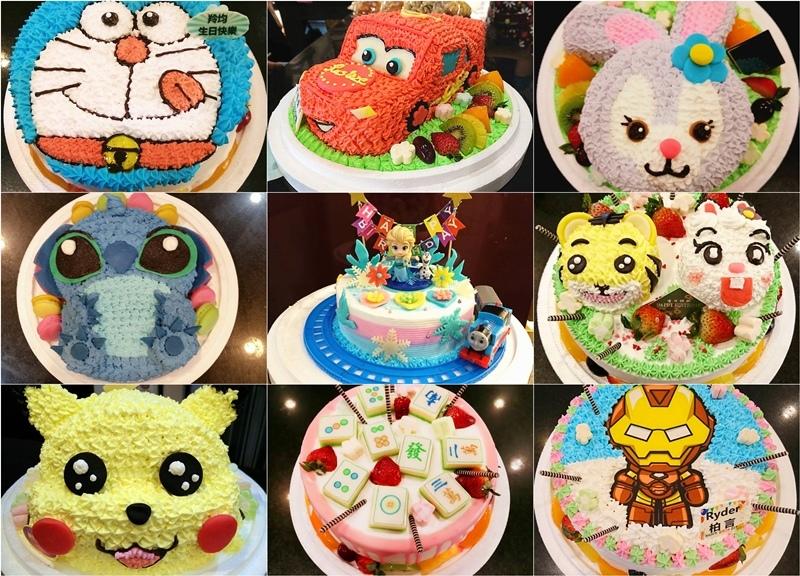 宏宜烘焙坊.菠蘿蛋黃酥.宏宜蛋糕.造型生日蛋糕.中和美食.中和蛋糕店.中和伴手禮.蛋黃酥.中秋禮盒.