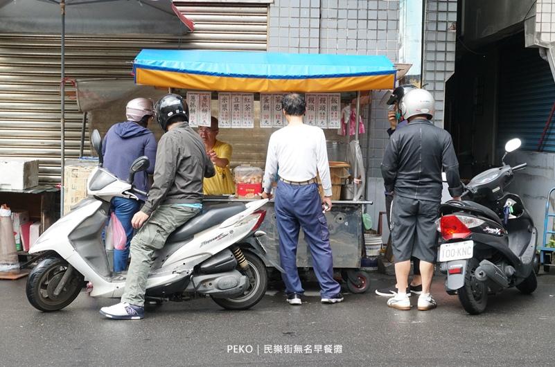 新莊美食.民樂街無名早餐攤.新莊早餐.民樂街早餐.